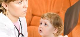 Переломы таза у детей