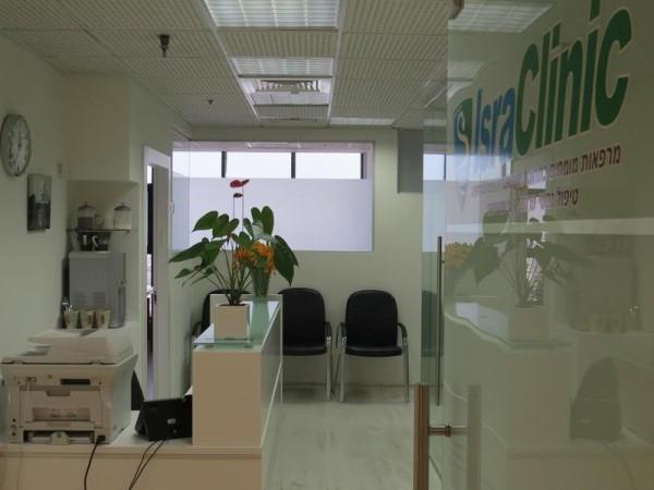 клиника IsraClinic