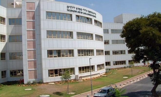 Клиника Шиба в Израиле