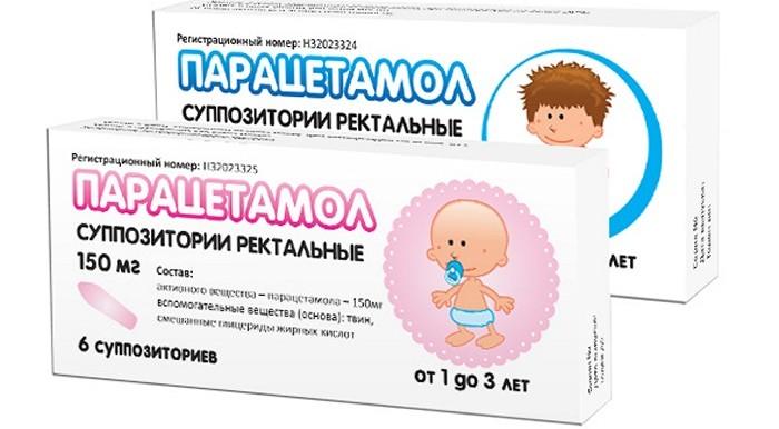 парацетамол свечи 100 мг для детей инструкция
