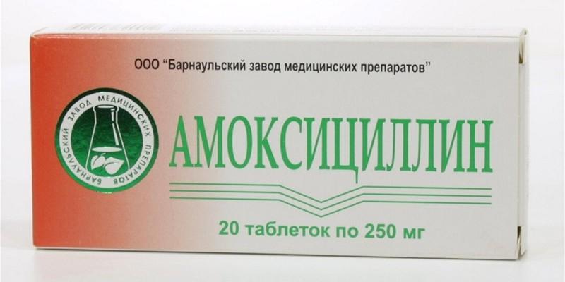 Амоксицилин для детей