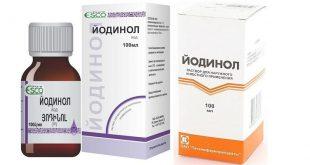 Йодинол детям для лечения стоматита, гнойной ангины и насморка