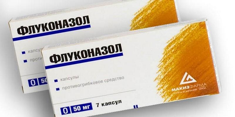 нистатин инструкция по применению таблетки цена отзывы