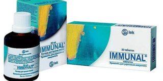 Иммунал для детей для лечения и профилактики ОРВИ