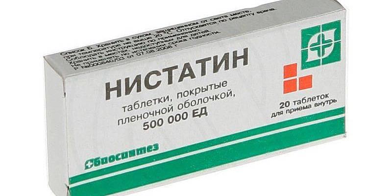 Нистатин тетрациклин инструкция по применению