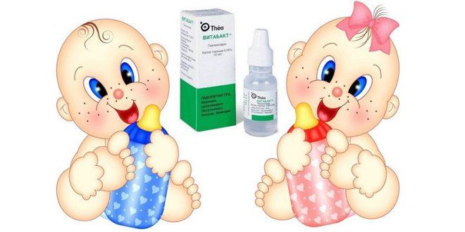 Витабакт детям: при конъюнктивите, дактиоцистите, инструкция ...
