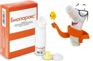 Антибиотик Биопарокс детям для ингаляций
