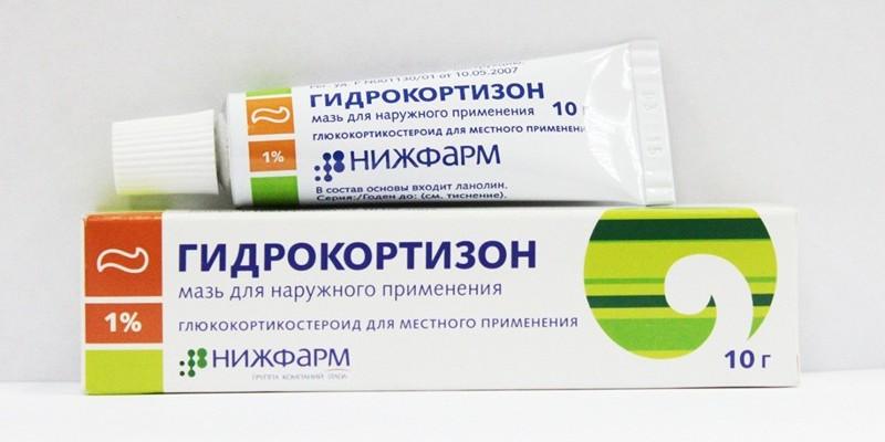 Гидрокортизон глазная мазь – инструкция по применению гидрокортизоновой для глаз