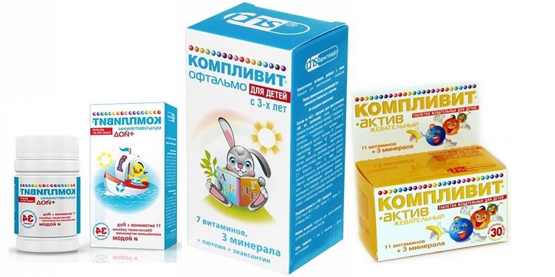 витаминные комплексы с омега 3