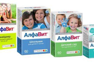 Витамины Алфавит для детей дошкольного и школьного возраста