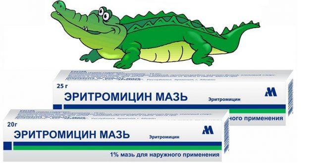Эритромицин, таблетки 500 мг 10 шт. Купить, цена и отзывы.
