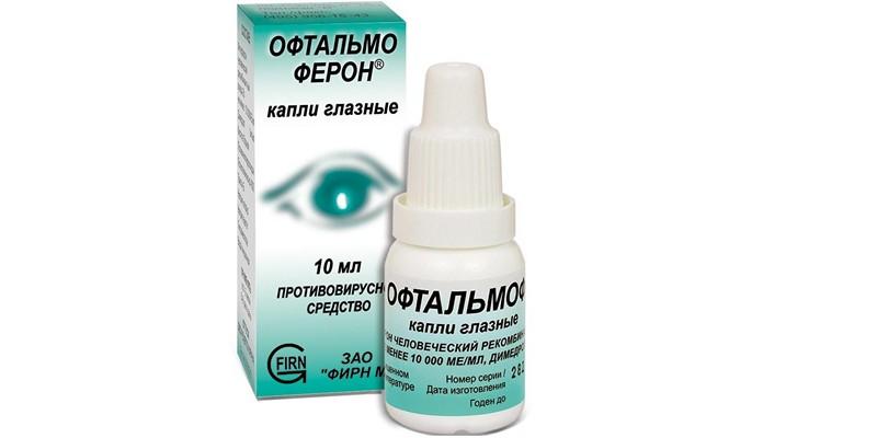 Офтальмоферон капли глазные при беременности