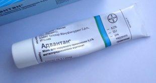 Адвантан для детей от аллергической сыпи на коже