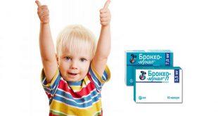 Бронхомунал для детей для профилактики болезней бронхов