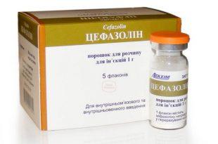 Цефазолин детям