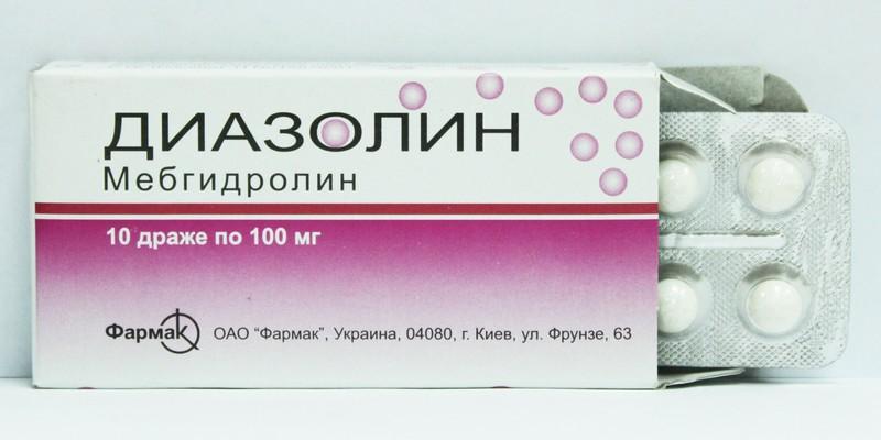 Диазолин для детей