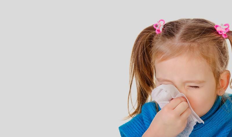 кромогексал нос детей