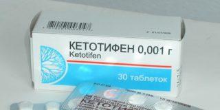 Кетотифен детям