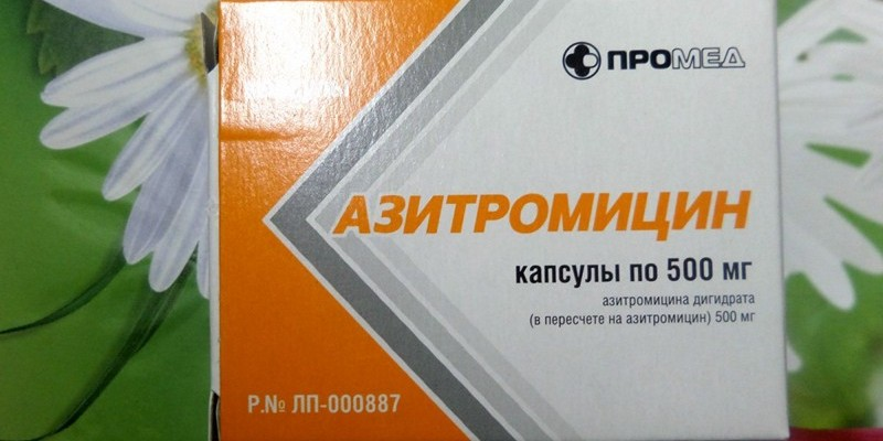 Азитромицин – инструкция по применению, дозы детям
