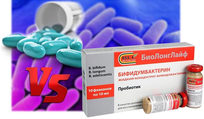 Бифидумбактерин инструкция по применению