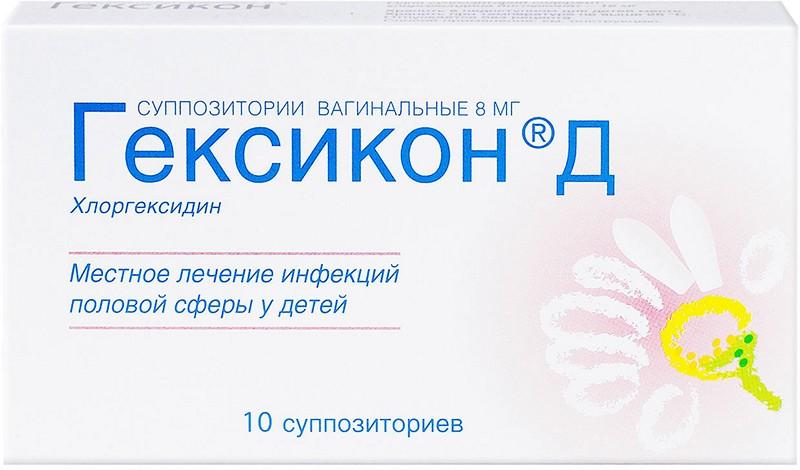 Хлоргексидин аналог