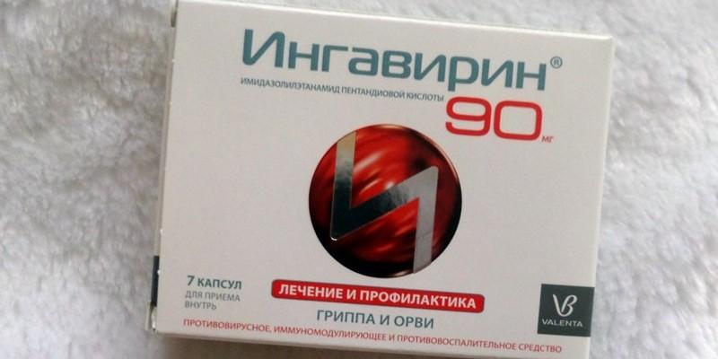Ингавирин детский 60