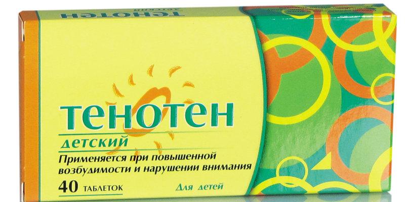 Успокоительный гомеопатический препарат Тенотен для детей
