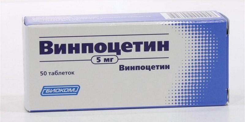 Винпоцетин для детей при нарушении работы нервной системы