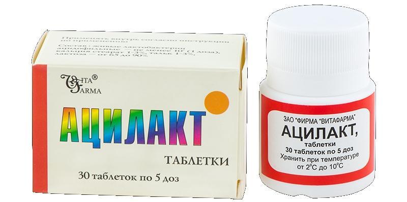 таблетки от глистов ребенку 2