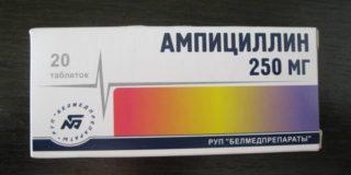 Ампициллин при инфекционных заболеваниях у детей