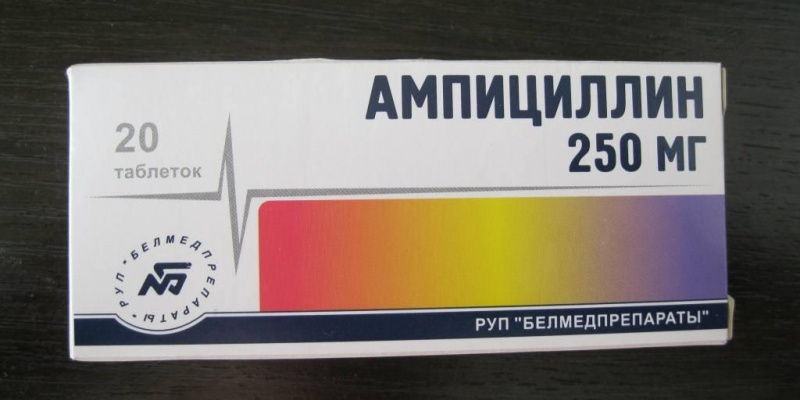 Ампициллин – инструкция по применению, показания, аналоги