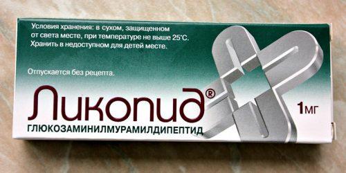 Ликопид таблетки инструкция по применению, отзывы, описание.