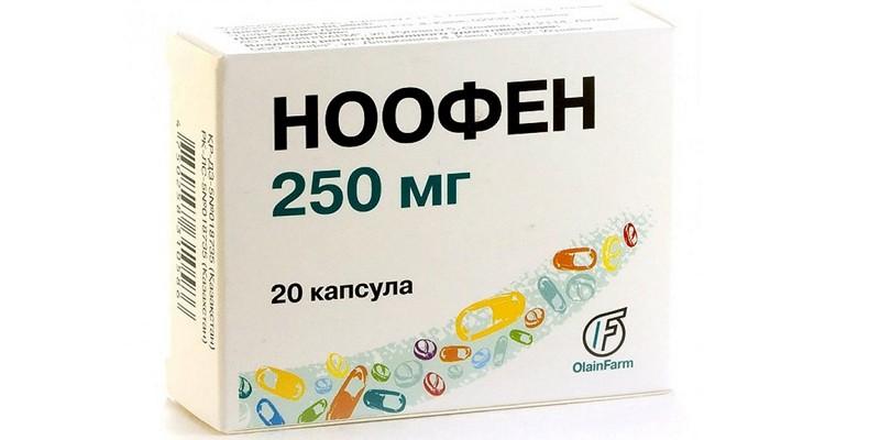 Ноофен аналог афобазола