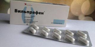 Вильпрафен для детей при заболеваниях бактериальной этиологии