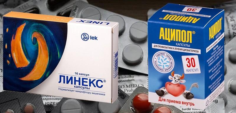 Как принимать Аципол детям при поносе после антибиотиков