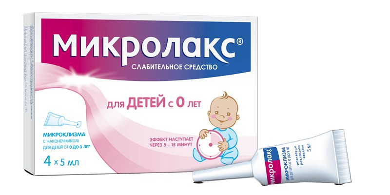 Микролакс для детей при запорах