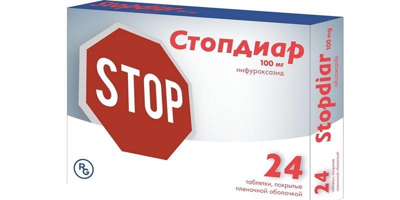 Стопдиар для детей при кишечных расстройствах