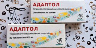 Отзывы врачей и мам о лечении Адаптолом тиков у детей