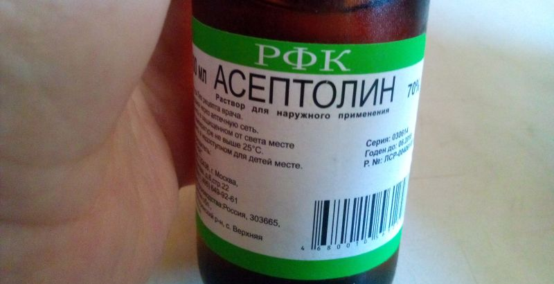 аналог аасты Теймурова