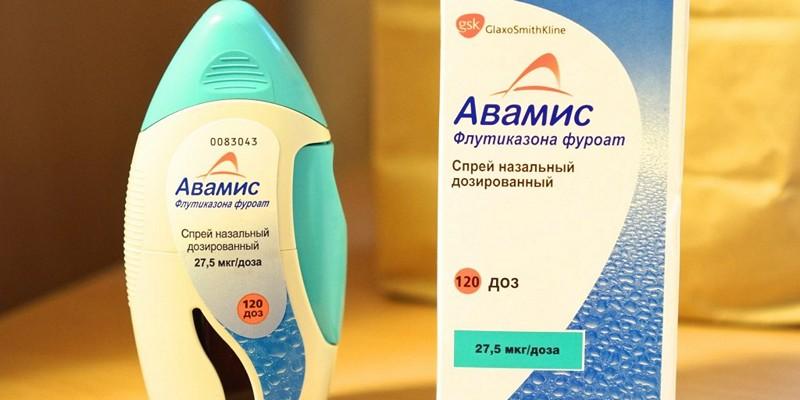 Назальный спрей Авамис для детей