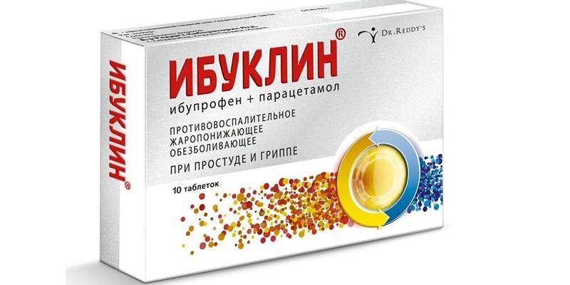 аллергия на ибуклин как выглядит