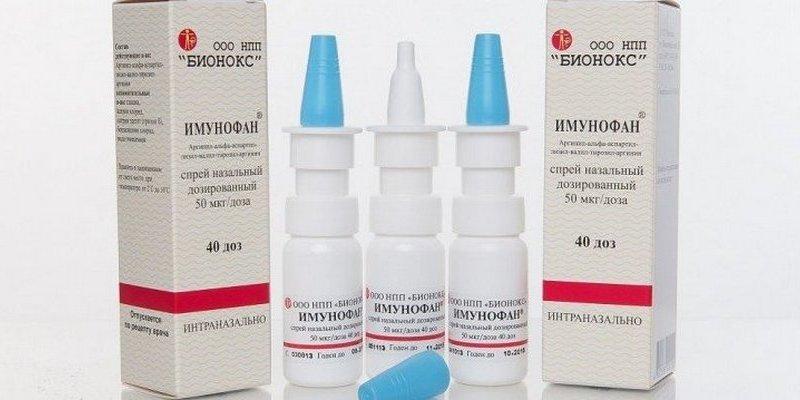 Формы выпуска имунофана
