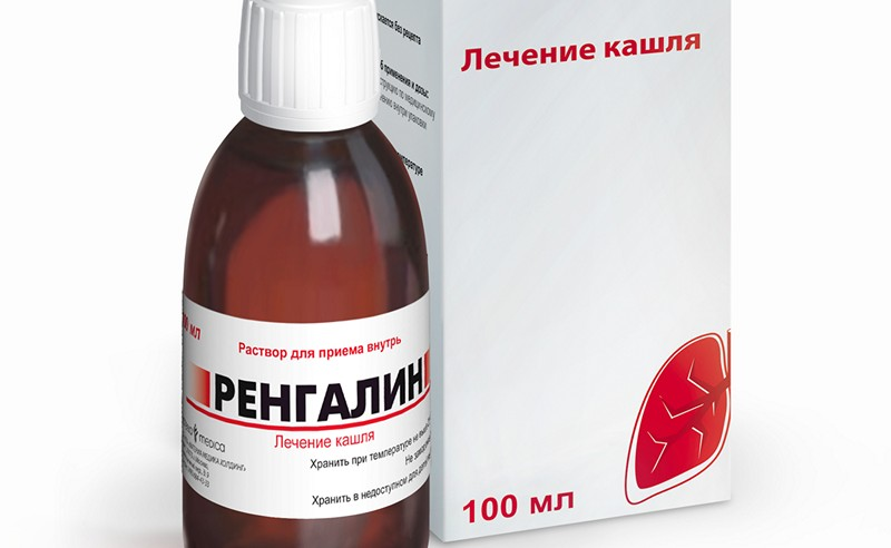 сироп Ренгалин