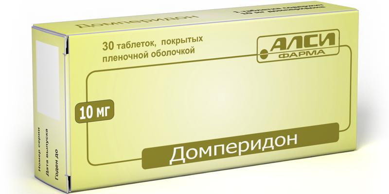 Домперидон