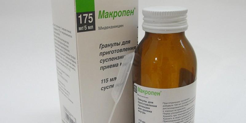 Макропен для лечения инфекционно-воспалительных заболеваний