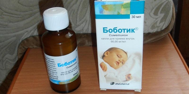 боботик для новорожденных инструкция по применению цена