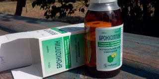 Бронхолитин от сухого кашля у детей