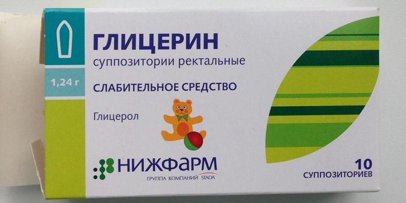 Глицериновые свечи при запоре у детей