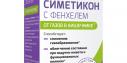 <br /> <b>Warning</b>:  Illegal string offset 'alt' in <b>/var/www/admin/www/lecheniedetej.ru/wp-content/themes/lechenie/framework/parts/related-posts.php</b> on line <b>36</b><br /> h