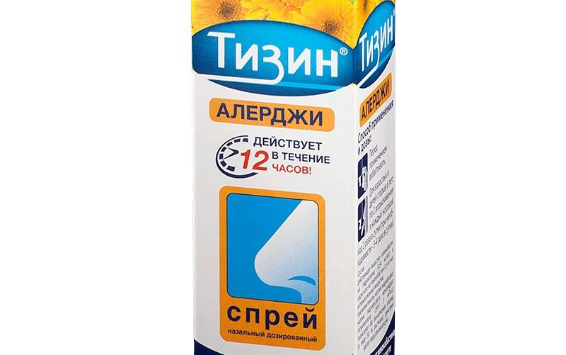 Тизин